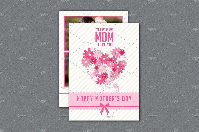 Happy Mother S Day Card V254 Happy Mother S Day Card Happy Mothers Day Mothers Day Card Template