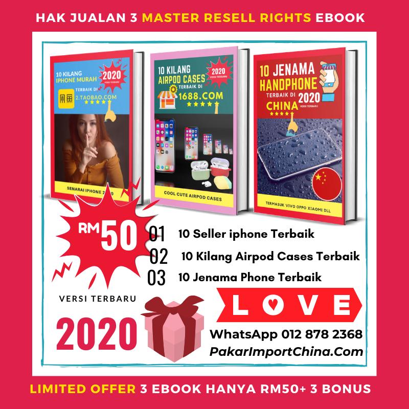 Hak Jualan 3 Ebook Master Resell Rights 2020 E Book Iphone Tahu