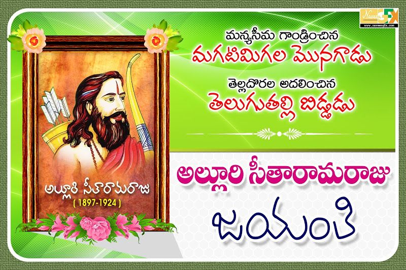 Pin by Telugu Quotes on vinayaka chavithi quotes Pinterest Flex - best of invitation card format for griha pravesh