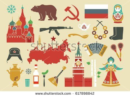 Traditional Symbols Of Russia Set Of Vector Icons Russia