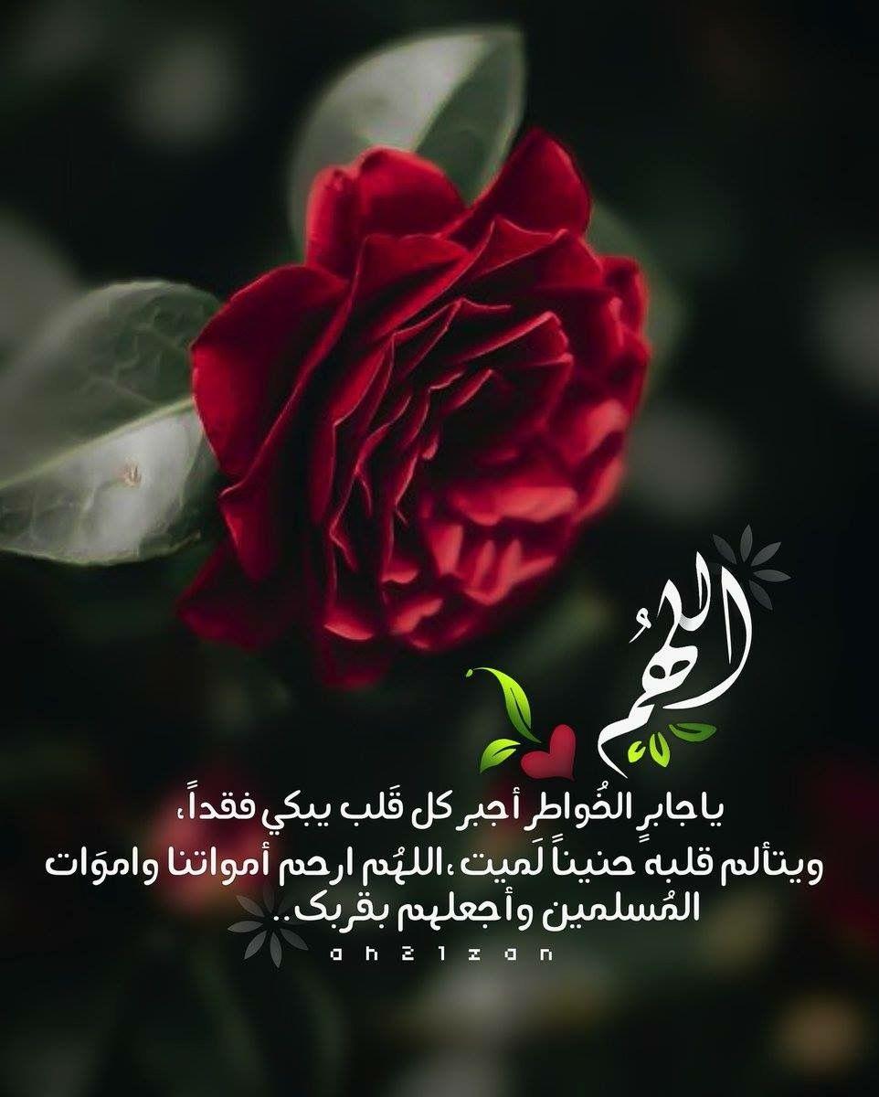 Pin By تدبروا القرآن الكريم On Islamic Pictures Islamic Quotes Islamic Quotes Quran Quran Verses