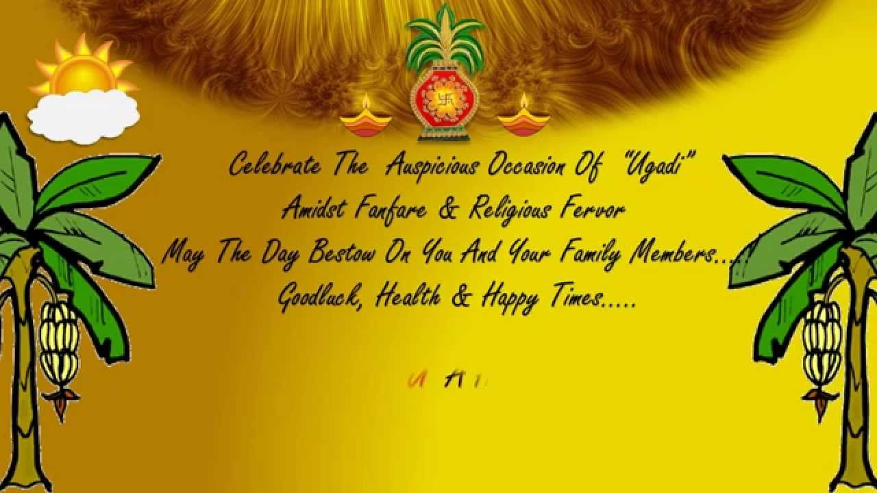 Ugadi Greetings To Someone Special Best Wishes Pinterest