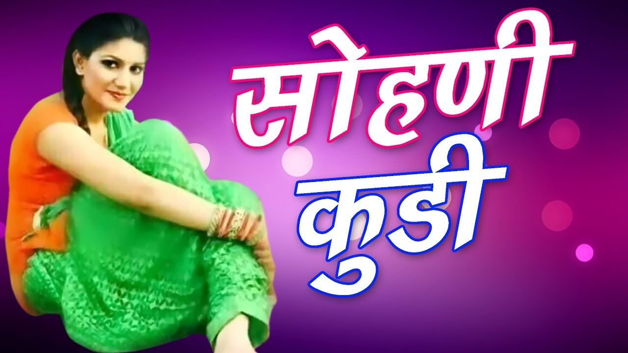 New Haryanvi Dance 2017 Teri Aakhya Ka Yo Kajal Dance Video Online Neon Signs