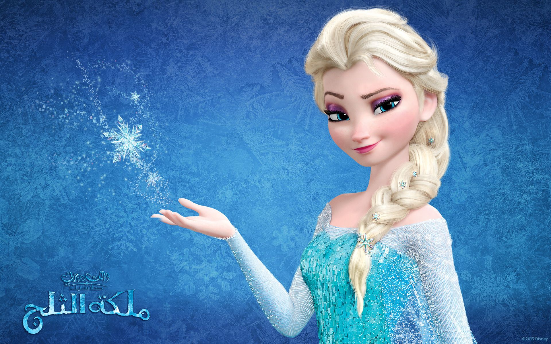 Frozen Wallpaper ملكة الثلج Frozen Disney Frozen Elsa Disney Elsa Frozen Movie