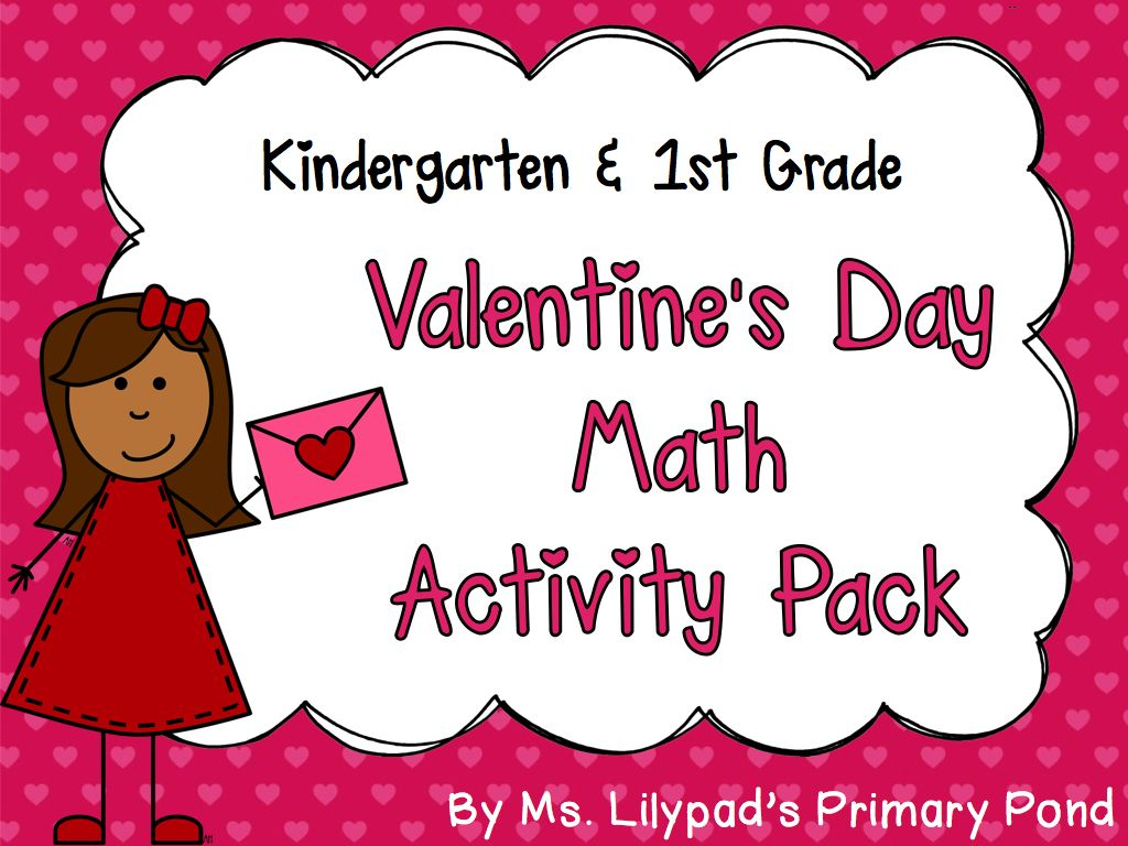 Valentine S Day Math Centers And Activities Kindergarten