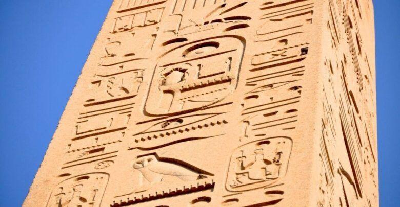 بماذا تشتهر مصر أشهر المعالم السياحية والأكلات المصرية Egypt Art Arabic Calligraphy