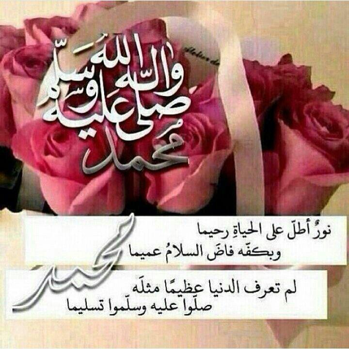 Pin On Who Prophet Muhammad