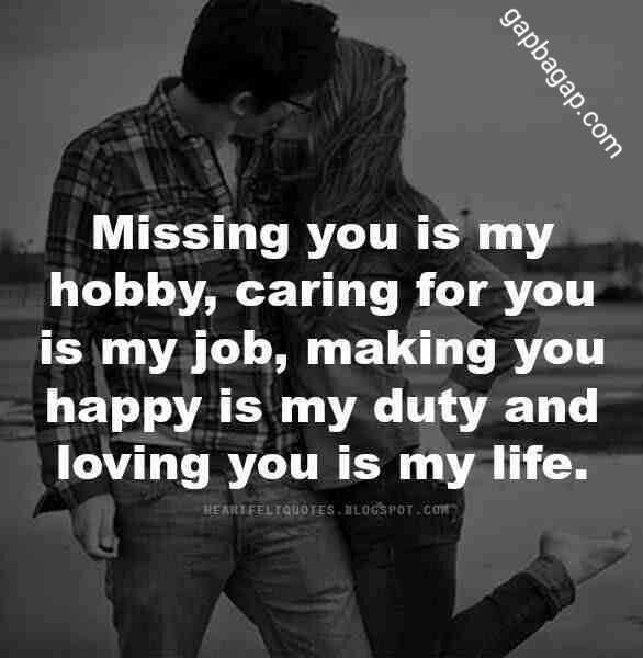 Love Quotes For Him  Quote Of The Day is part of Love quotes for him - Love Quotes For Him  QUOTATION   Image  Quotes Of the day   Life Quote Quote Of The Day Sharing is Caring