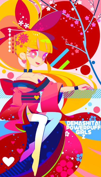By the artist MintChoco. It's Blossom! Powerpuff Girls Z