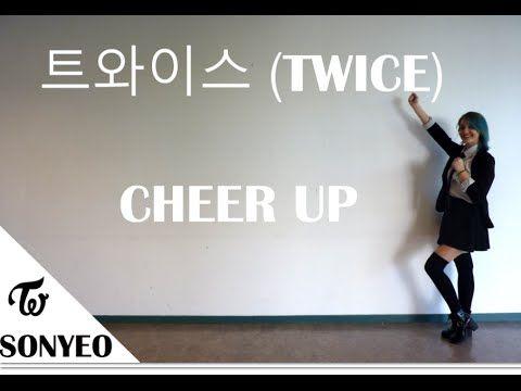 트와이스 (TWICE) - CHEER UP by Sonyeo 소녀