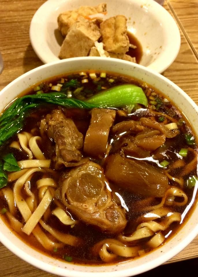 Taiwanese Stew Spicy Beef Tendon Noodle Soup Recipes Food Spicy Beef