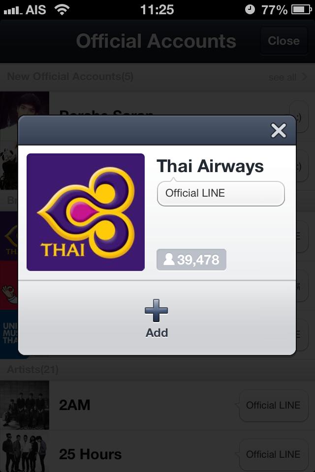 การบินไทยปล่อยสติ๊กเกอร์ LINE : Air Crew Captain & Cool Aircraft ให้ดาวน์โหลดแล้ว