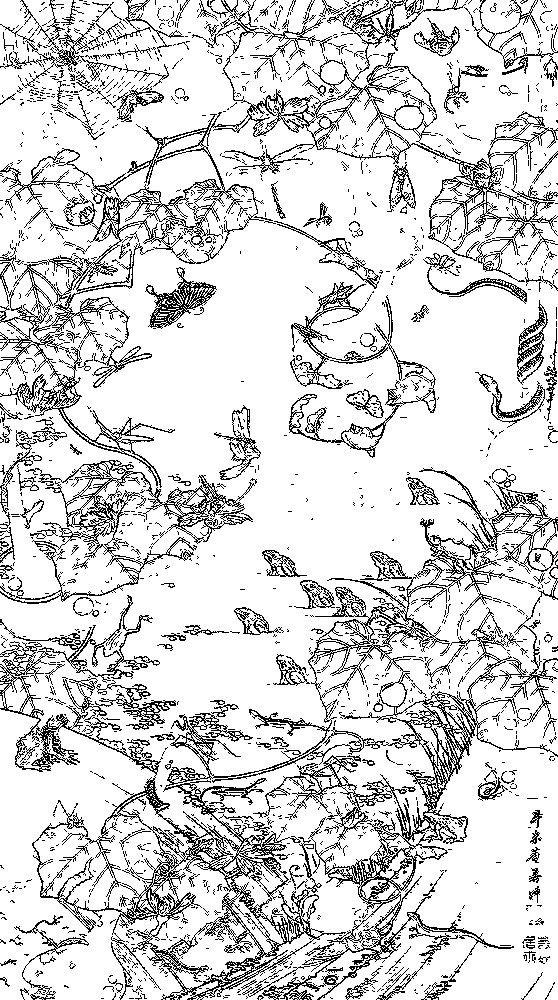 塗り絵 Coloriage Pour Adulte Ito Jakuchu 伊藤若冲 23池辺群虫図