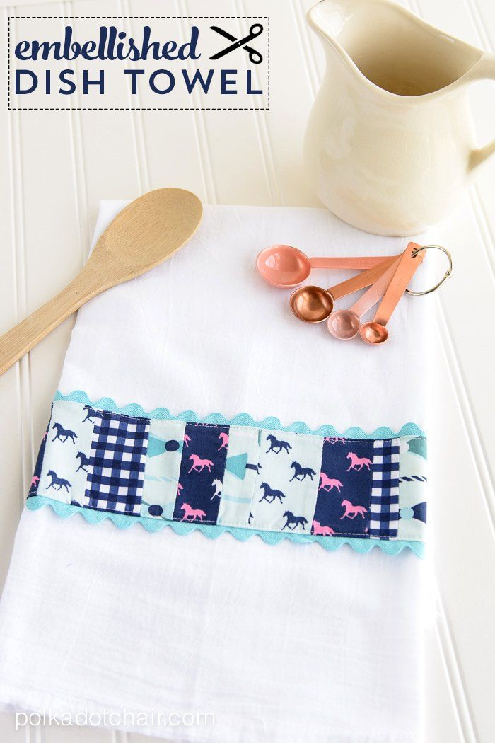 Embellished Dish Towel Tutorial on polkadotchair.com #dishtowels
