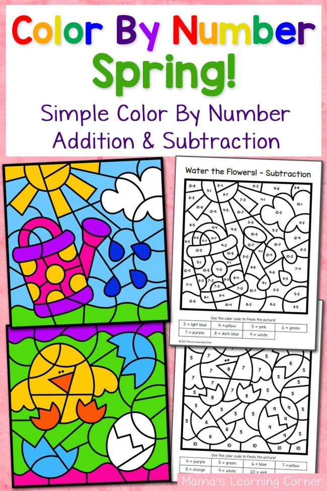 spring color by number worksheets with simple numbers plus addition and subtraction number. Black Bedroom Furniture Sets. Home Design Ideas