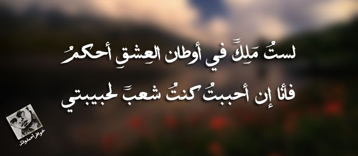 كلمات حب وغزل اشعار عن العشق والغزل ابيات حب رومانسية قصائد حب قصيرة Arabic Pink Clouds Christmas Crafts