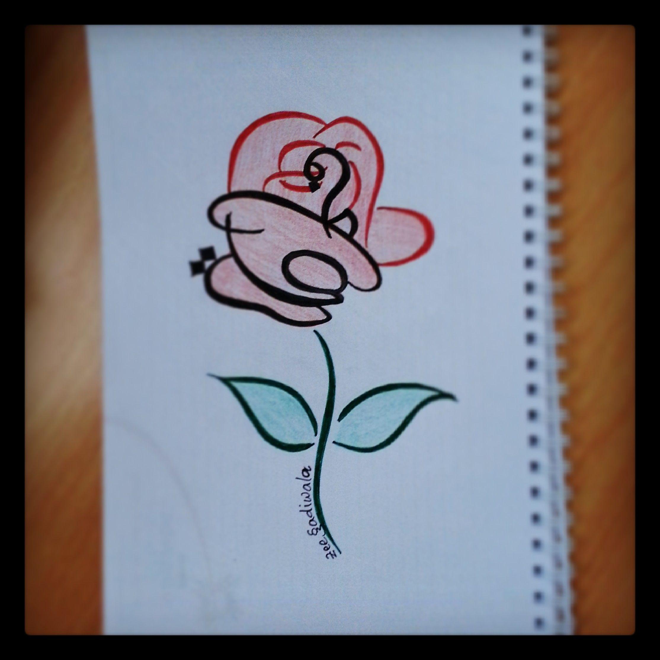 Arabic Calligraphy Name Art Rose Calligraphy Name Art