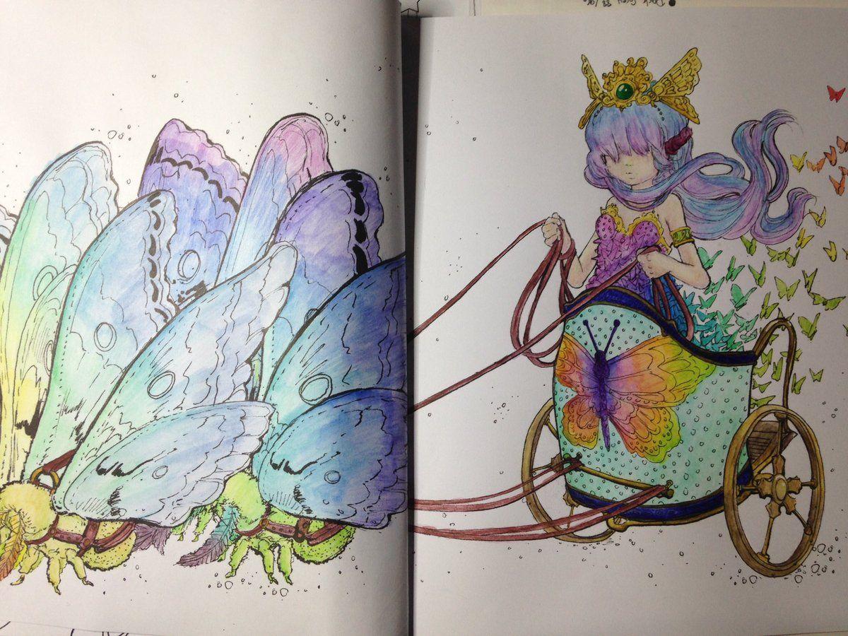 Pop Manga Coloring Book By Camilla D Errico Finished Coloring Page Manga Coloring Book Mermaid Coloring Book Coloring Books