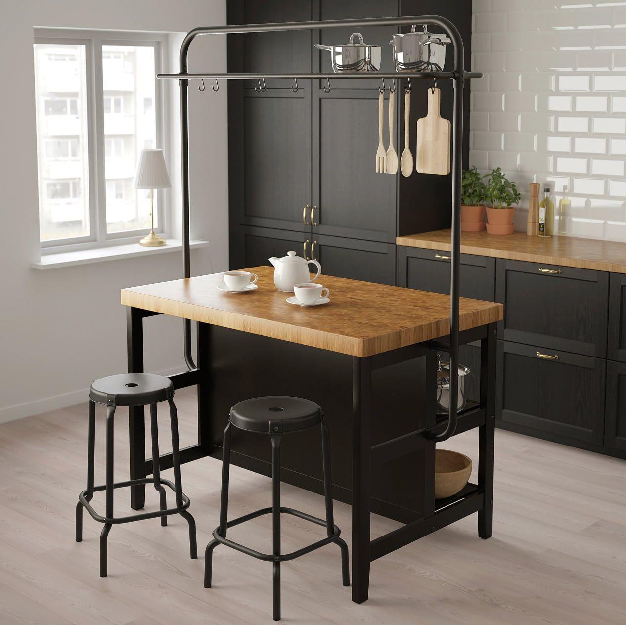 Vadholma Kitchen Island With Rack Kitchen Furniture Freestanding Kitchen Island Ikea Kitchen