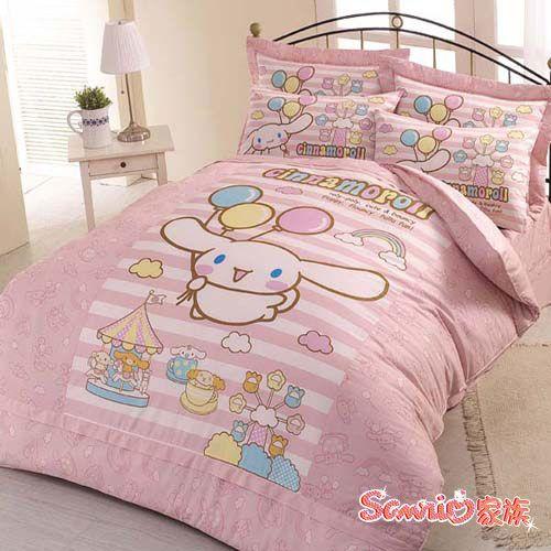 Cinnamoroll Cute Bedroom Ideas Kawaii Room Kawaii Bedroom