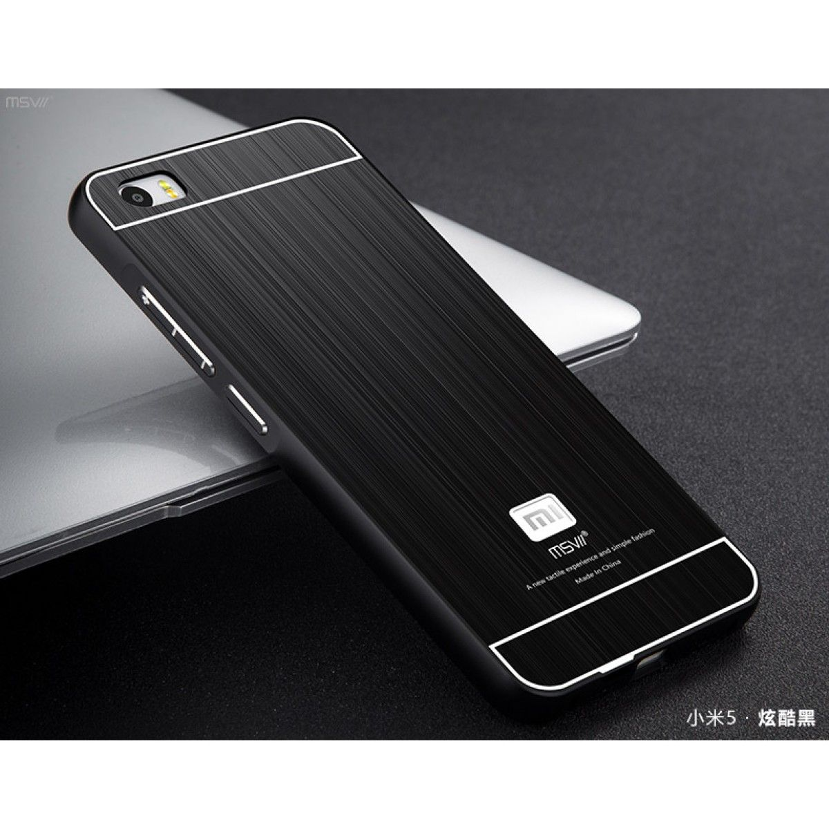 Msvii Aluminum Metal Frame Back Cover For Xiaomi Mi5 Mi 5 With