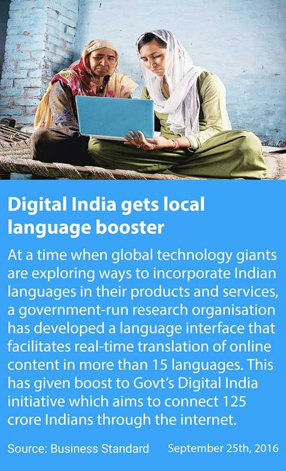 Pin by Ashok Goel on updates Digital india, Development