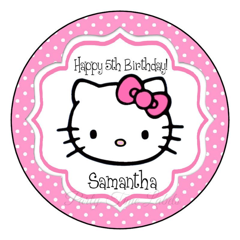 HELLO KITTY Birthday Party Favor Bag Lollipop Labels Stickers PERSONALIZED   Custom  BirthdayChildAdult 5c5f9578a0664