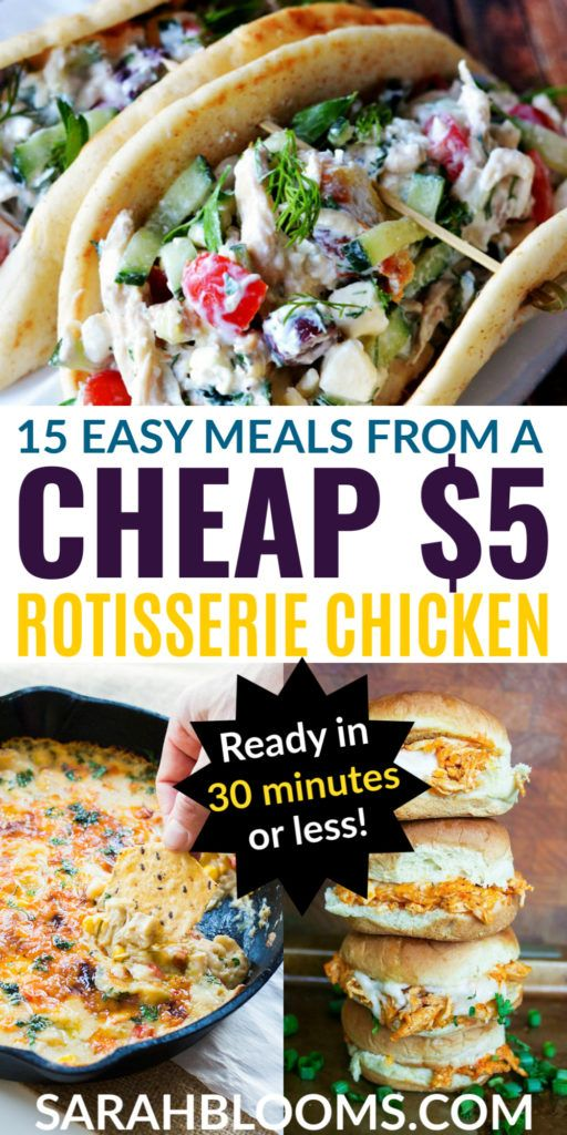 15 Easy + Affordable Rotisserie Chicken Shortcut Meals These cheap, easy, and relatively healthy chicken dinner recipes use a $5 precooked rotisserie chicken (hint: get get them half off at Walmart for $2.50 sometimes - watch for sales!) or leftovers. If you need quick and easy ideas to use up leftover chicken, these recipes are what you need. meals
