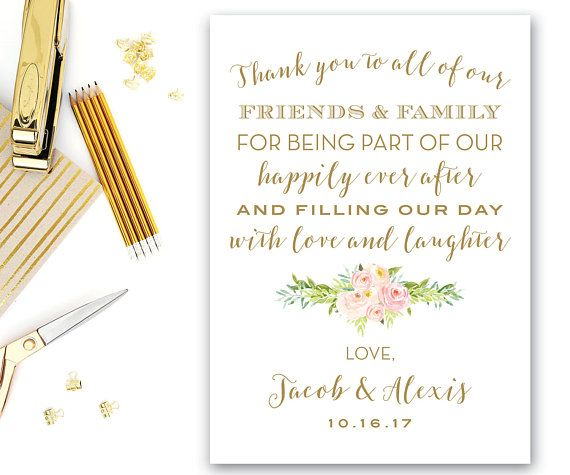 Printable Thank You Place Card Wedding Sign To Our Family And Friends Digital Hily