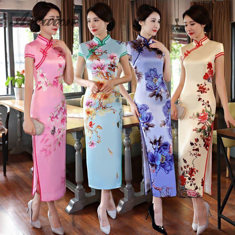 9a702daf10 2017 Różowa Cheongsam Seksowna Długa Nowoczesna Sukienka Qipao Chińska  Tradycyjna Sukienka Dla Kobiet Szlafrok Orientale Vestido