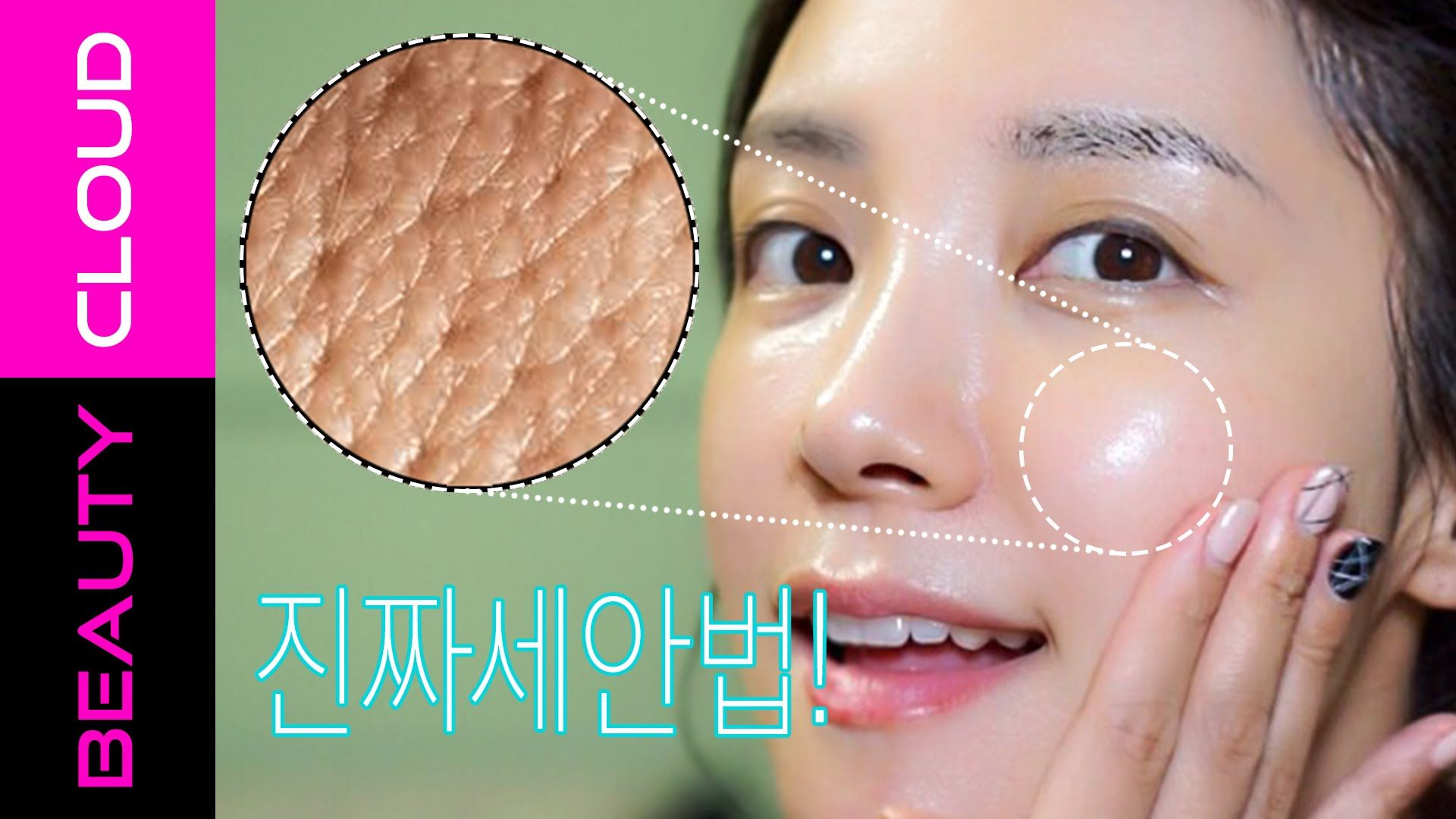 All about Cleansing for real healthy skin by U:NA Beautycloud