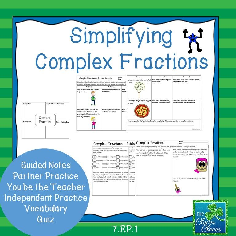 Complex Fractions Unit Rates Guided Notes Worksheets And