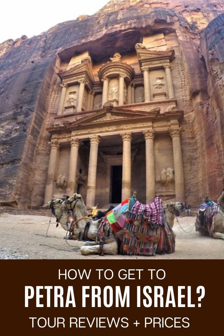The Best Petra Tours From Israel Reviews (With Prices) #traveltojordan Want to travel to Jordan from Israel? Check out this ultimate post with Petra from Israel tour reviews. How to choose the right trip, what to pack, tips for visiting. All you need to know about three, two or one day trip to Petra from Israel. #traveltojordan