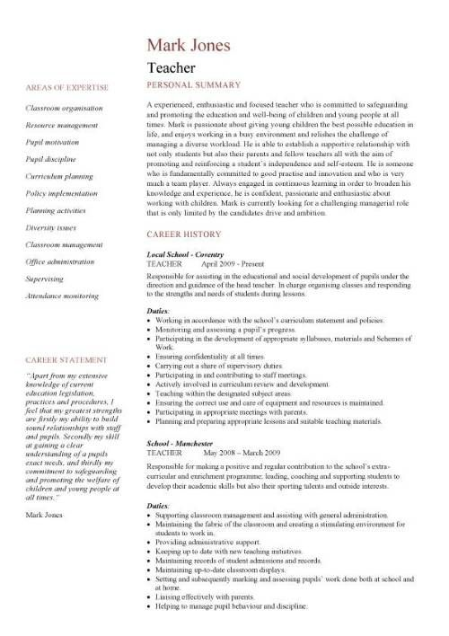 cv template teacher cv template pinterest sample resume