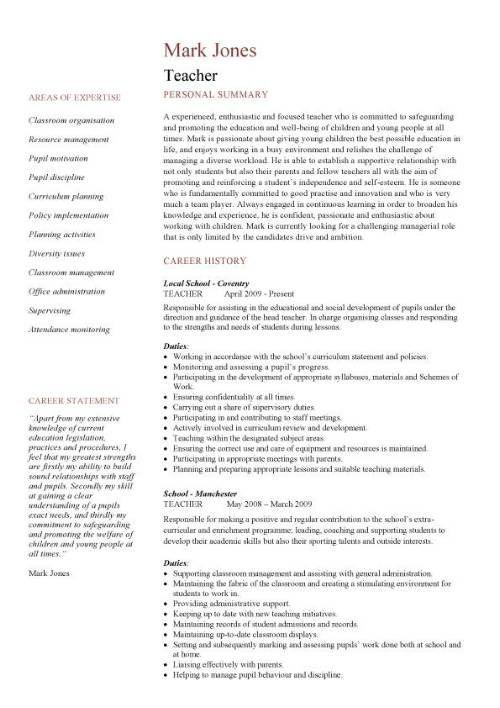 examples of teaching cvs