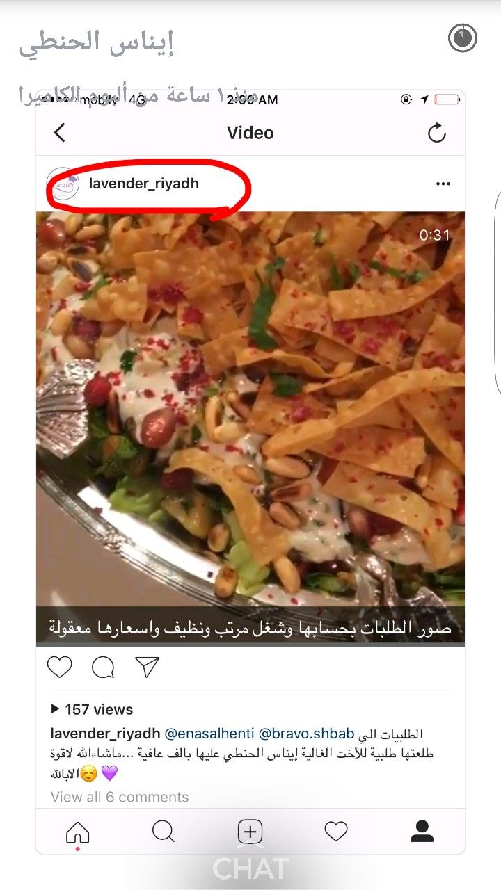 Pin By Mzoon27 On مطاعم الرياض Food Beef Chicken