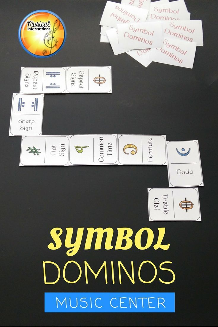 Symbol Dominos - Music Center and Sub Activity