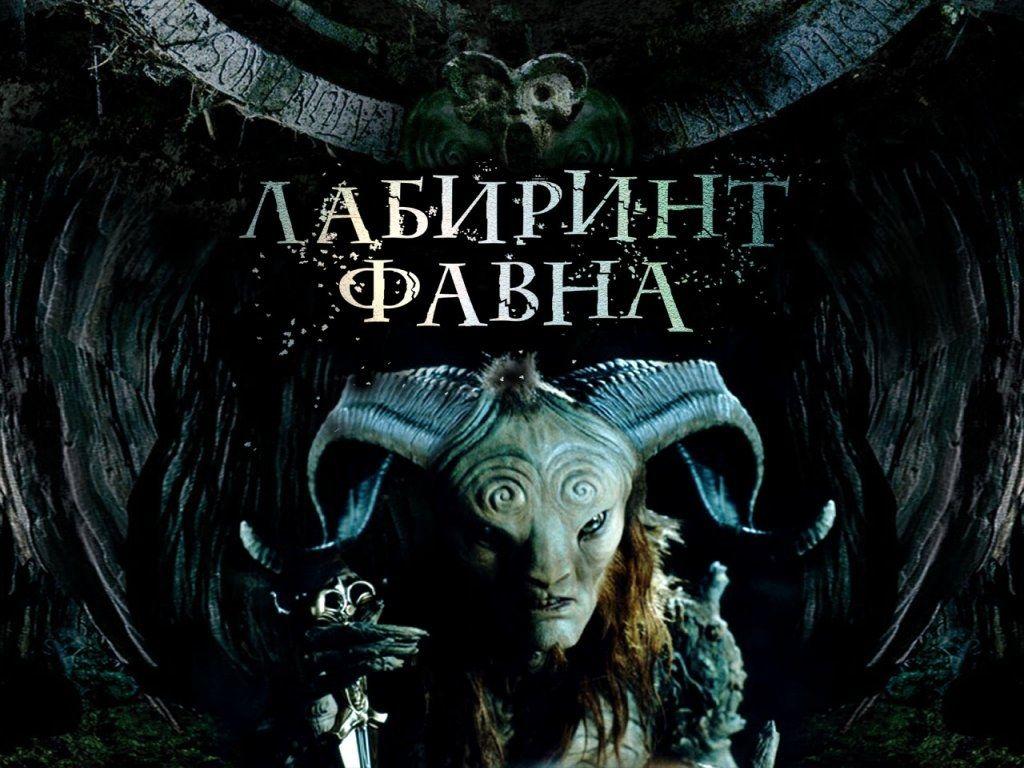 tyopoydan taustan - Pan's labyrinth: http://wallpapic-fi.com/elokuva/pan-s-labyrinth/wallpaper-34037