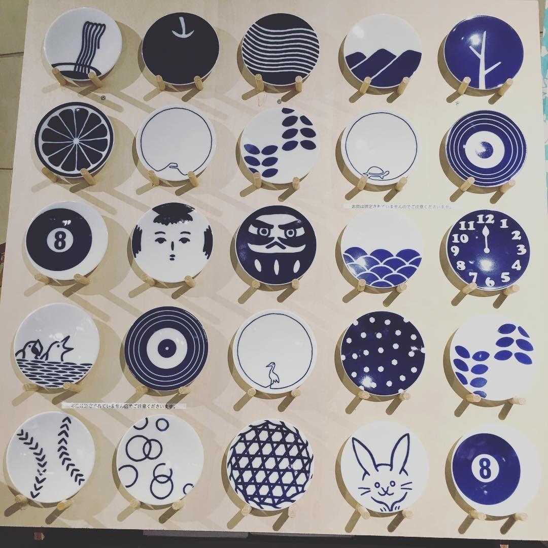 Best 12 pottery of Arita #InteriorDecorating #Ceramic click for more info – SkillOfKing.Com