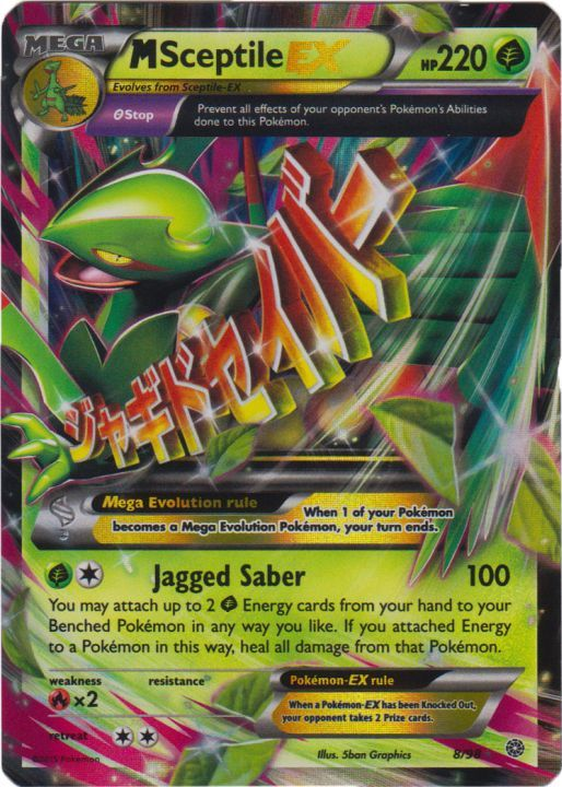 Mega Sceptile Ex 8 98 Rare Holo Ex Carte Pokemon Carte