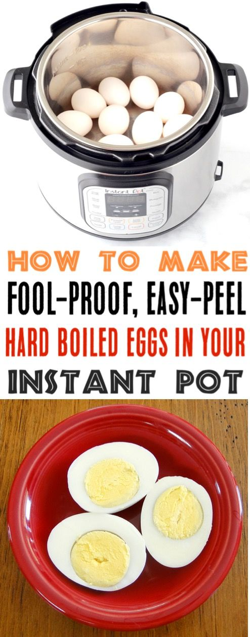 Instant Pot Hard Boiled Eggs!  This Easy Peel Pressure Cooker Dozen Recipe is perfect for breakfast, a snack at work, after school snacks, or coloring an Easter egg!  Go grab the recipe and give it a try this week! #instantpotrecipeseasy