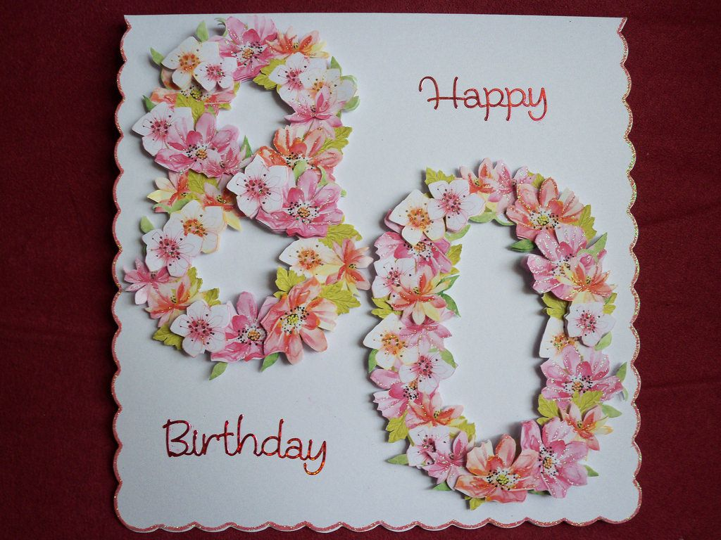 80th Birthday Card 80th Birthday Cards 80th Birthday Birthday Wishes
