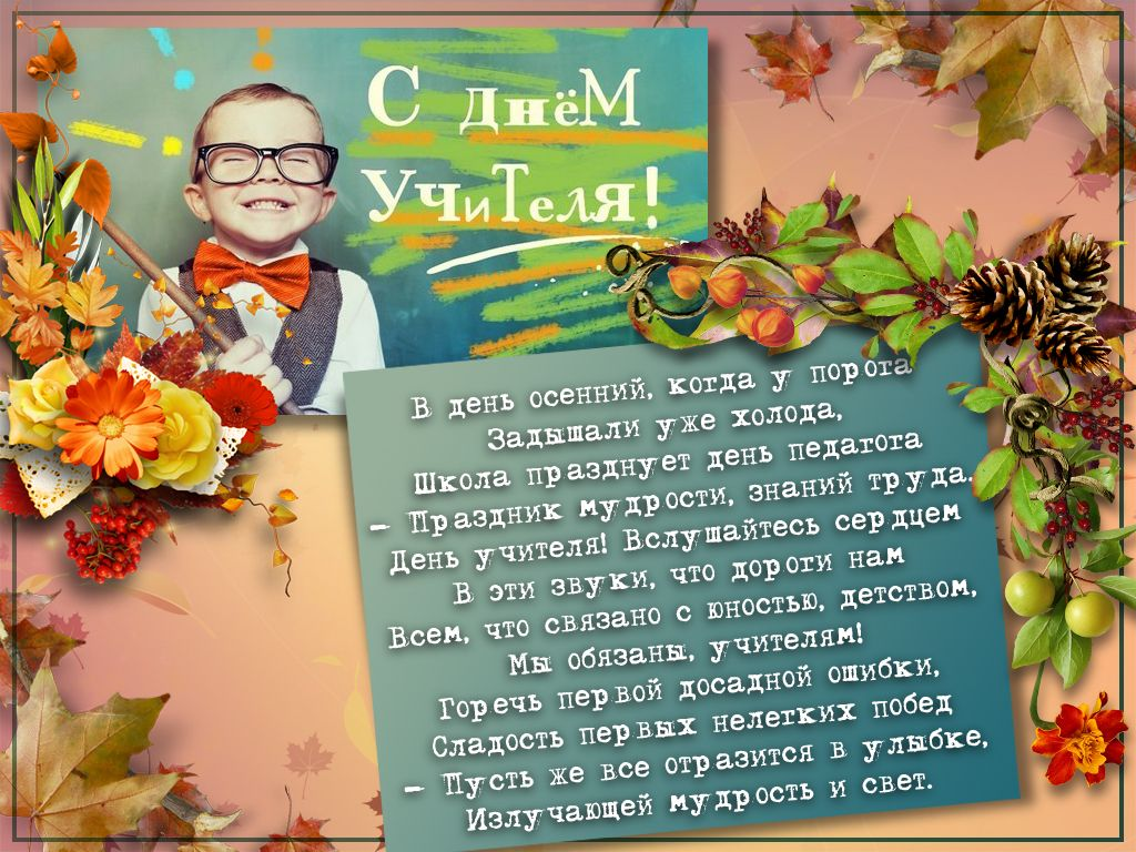 поиск открытки для учителей эмират стремительно растет