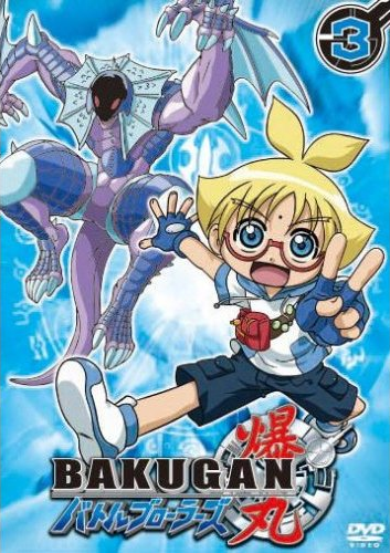 List of Bakugan Battle Brawlers DVDs | Bakugan | Bakugan