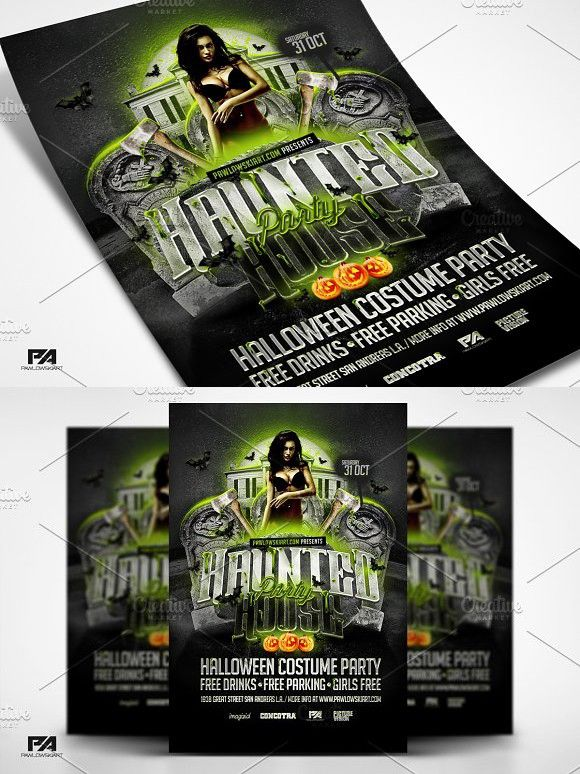 Haunted House Party Flyer Template Haunted House Party Party