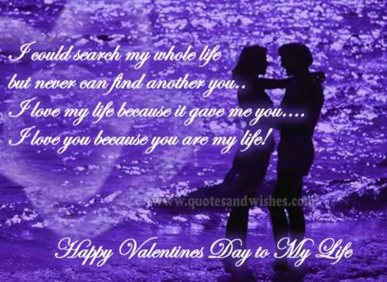 happy valentines day quotes for husband vindaascom - Husband Valentine Quotes