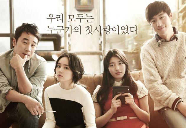 Pin by 수지 차 on blogmart Korean drama movies, Beautiful