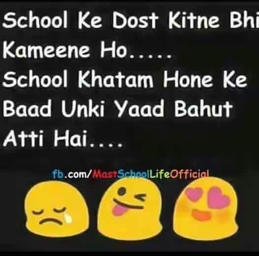 Hahahahah Bilkul Happy Friendship Day Quotes Friendship Day Quotes School Life Quotes