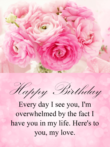 Pretty Pink Flower Happy Birthday Card Wish Her Good Health And Lots Of Success On This Year Beautiful Bouquet Flowers Is Sweet