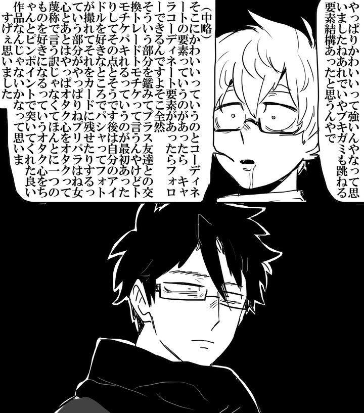 tweets con contenido multimedia de なにか nnkgh6 6 twitter 愚直